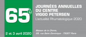bandeau 65ème 2020